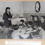 История детского сада32