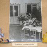 История детского сада 37
