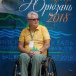 Фестиваль по спортивному туризму среди инвалидов ПОДА «Юрюзань-2018» 1-230-#