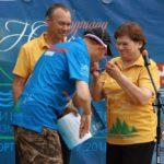 Фестиваль по спортивному туризму среди инвалидов ПОДА «Юрюзань-2018» 1-53-#