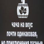 eda-tbilissi25