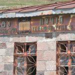 Гадаури (почтовое отделение)