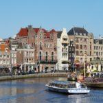 Амстердам 0015