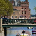 Амстердам 0032