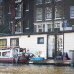 Амстердам 0039