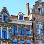 Амстердам 050