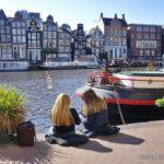 Амстердам 0097