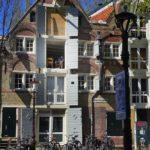 Амстердам 098
