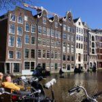 Амстердам 105