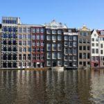 Амстердам 113